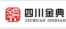 四川金典会计师事务所搜索引擎优化案例