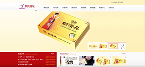 beplay体育在线瑞驰互联网站案例:北京信和盛世商贸有限公司